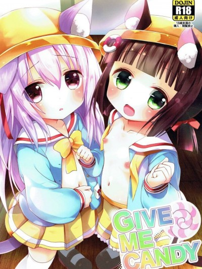 (C93) [ZNN (ジナン)] GIVE ME CANDY (アズールレーン)